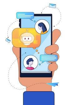 Chat bot人工知能ソーシャルネットワーク