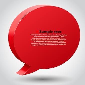 Пузырь чата с местом для текста.