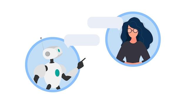 채팅 아이콘입니다. 소녀와 대화하는 로봇. 자동 답장 및 인공 지능과 관련된 앱, 사이트 및 주제에 적합합니다. 벡터.