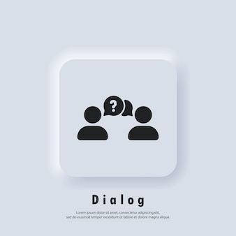 채팅 아이콘입니다. 대화 아이콘입니다. 아이콘 faq를 물어보세요. 사람들이 말하는 아이콘. 사람과 물음표와 거품을 도와주세요. 사람들의 이야기. 벡터. neumorphic ui ux 흰색 사용자 인터페이스 웹 버튼입니다.