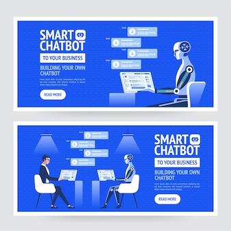 チャットボットのビジネスコンセプト。サイト、web、パンフレットカード、flyear、雑誌、本の表紙のモダンなバナー。