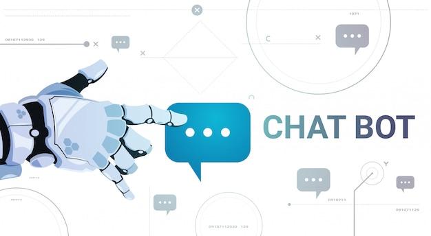 Chatterサービスアプリのコンセプトコピースペースのあるロボットハンドタッチチャットのバブルテンプレートバナー、chatterbotのテクニカルサポート技術コンセプト
