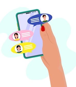 친구와 채팅하고 스마트 폰에서 새 메시지 보내기