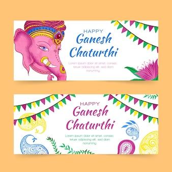 ガネーシャchaturthiバナー