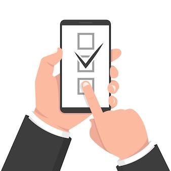 スマートフォン画面のチェックリストボタン