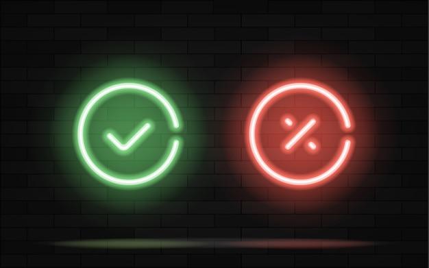 검은 벽돌 배경에서 확인 표시 선 기호 네온 빛.