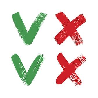 チェックボックス、ウェブなどで投票するためのチェックマーク記号yesボタン。ブラシストローク