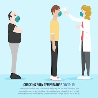 公共エリアでの体温チェック