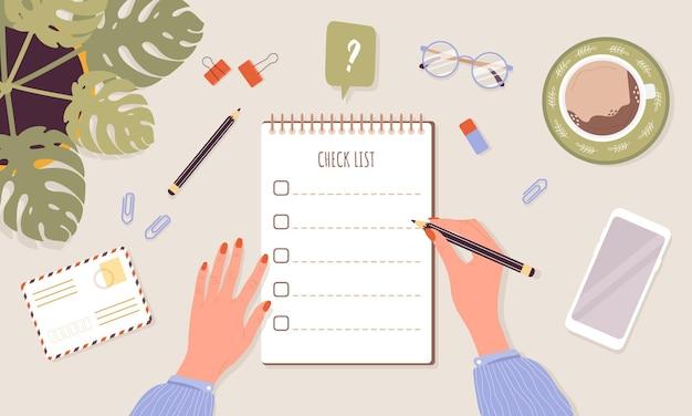 검사 목록 개념 여자 하루 또는 주 계획