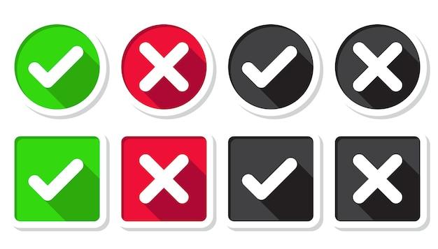 Галочка зеленая галочка и красный крест одобренного и отклоненного. круглые символы да и нет кнопка для голосования, решения, сети.