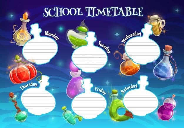 Расписание или шаблон планировщика учебного дизайна учащихся