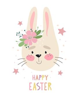 명랑하고 귀여운 토끼는 행복 한 부활절이라는 단어로 인쇄합니다. 평면 그림.