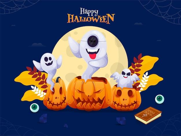 Cheerful cartoon ghosts with jack-o-lanterns