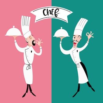 요리와 함께 쾌활 한 요리사입니다. 벡터 일러스트 레이 션. 요리사는 이 요리가 얼마나 맛있는지를 나타내는 손짓을 합니다.