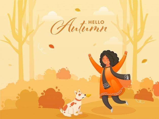 こんにちは秋の自然の背景に犬のキャラクターと陽気なかわいい女の子。ポスターやバナーとして使用できます。