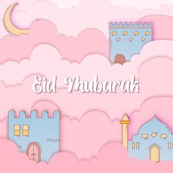 Cheerful eid mubarak illustration with paper cut style