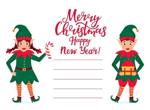Cheerful elves hold a lollipop and a gift. greeting card for christmas and new year.