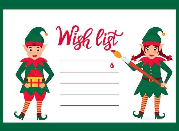 Cheerful elves write a a wish list.