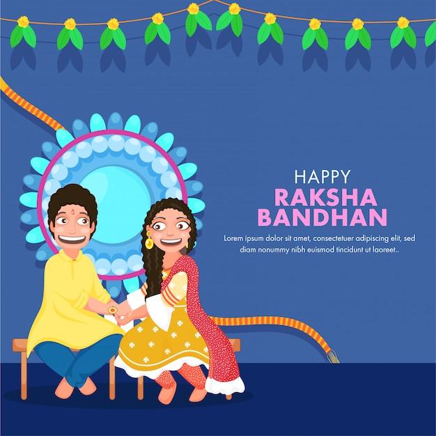 幸せなラクシャバンダンお祝いのために青色の背景に彼女の兄弟にラキを結ぶ陽気な女の子。グリーティングカードを使用できます。