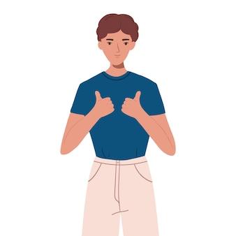 親指を立てて元気な男。若い男は手のジェスチャーでサポートと承認を表現します。フラット漫画イラスト