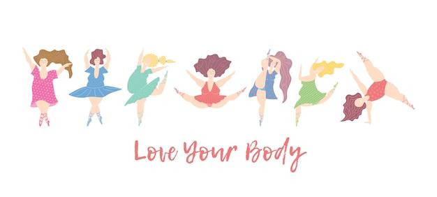 Веселые полные женщины танцуют. девушка счастлива тела положительная. горизонтальный баннер. векторная иллюстрация