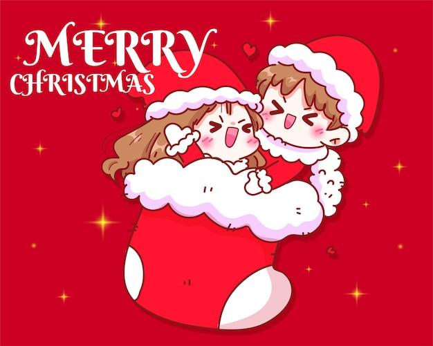 陽気なサンタクロースクリスマス休暇のカップルのお祝い手描き漫画アートイラスト