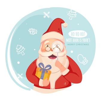 陽気なサンタクロースがメリークリスマスフェスティバルの青と白の背景に虫眼鏡のギフトボックスを保持しています。