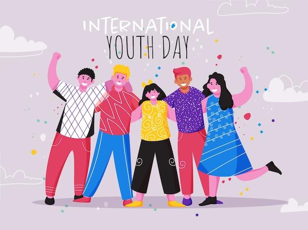 国際的な青年日のために一緒に立っている陽気な10代の友達。