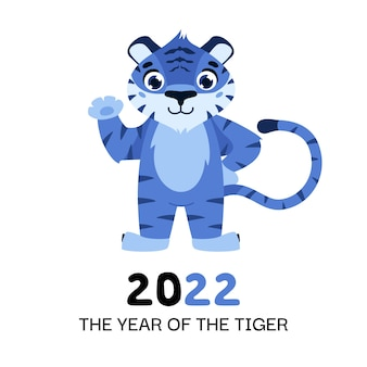 Cheerful tiger is the symbol of the chinese new year cartoon animal 2022 vector illustration