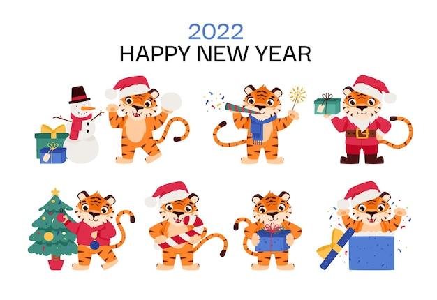 陽気な虎は2022年の旧正月漫画動物東暦のシンボルです