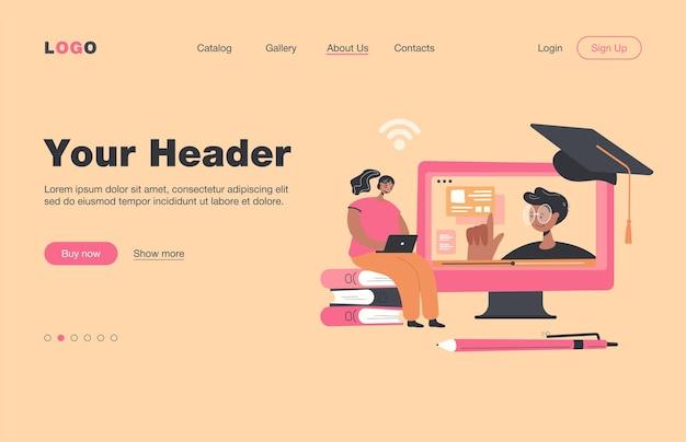 インターネットで勉強し、コンピューターでウェビナーを見て、オンラインコースを受講している陽気な女性。ランディングページ。知識、教育、遠隔教育の概念のために