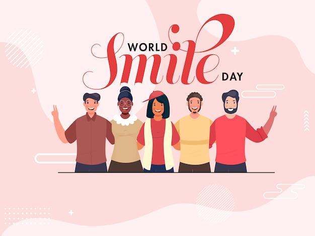 世界の笑顔の日のためのピンクの背景のポーズをキャプチャする写真の陽気な若い男の子と女の子のグループ。