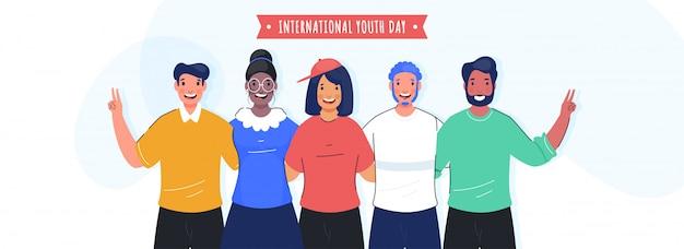 陽気な若い男の子と女の子のグループは、国際的な青少年の日の機会に写真を撮ります。
