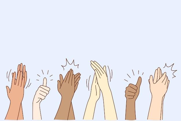 応援、拍手喝采、拍手喝采のコンセプト。拍手喝采する様々な人々の手。