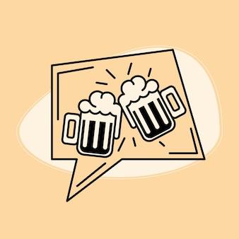 건배 맥주 잔