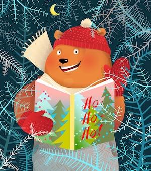 크리스마스와 새해를 맞이하는 곰 독서 책의 건배