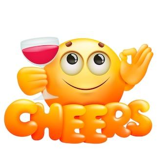ワインのグラスを保持している黄色の絵文字漫画のキャラクターと乾杯アイコン。