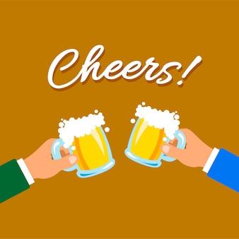 Cheers mugs of beer. oktoberfest. autumn holidays.