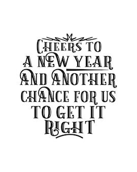 新年と私たちがそれを正しくするための別のチャンスに乾杯。
