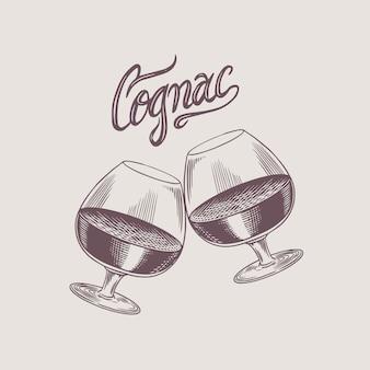 건배 건배. 빈티지 아메리칸 코냑 또는 주류 배지. 포스터 배너 알코올 레이블입니다. 강한 음료와 함께 유리. 손으로 그린 티셔츠에 새겨진 스케치 글자.