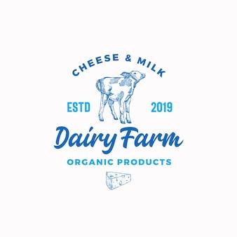 チーズと牛乳の酪農場。