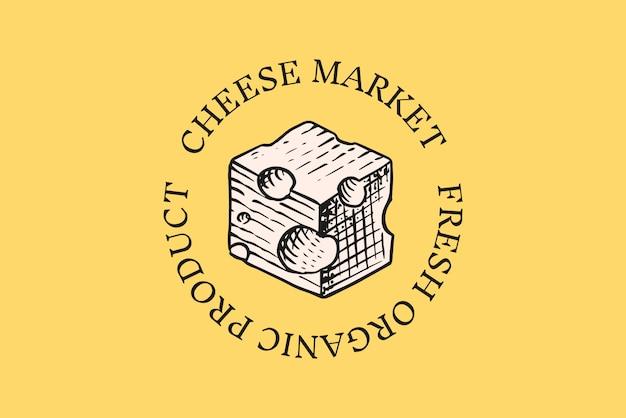 치즈 배지. 시장이나 식료품 점을위한 빈티지 로고.