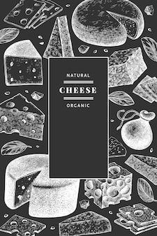 チーズのデザインテンプレートです。手は、チョークボードに乳製品のイラストを描いた。刻まれたスタイルのさまざまなチーズの種類のバナー。ヴィンテージ食品の背景。