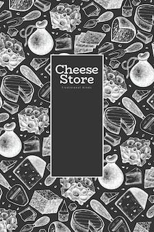 チーズのデザインテンプレート。チョークボードに描かれた乳製品の手。刻まれたスタイルの異なるチーズの種類。ビンテージ食品の背景。