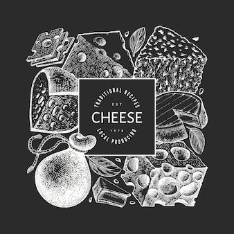 チーズのデザインテンプレート。チョークボードに手描きの乳製品イラスト。