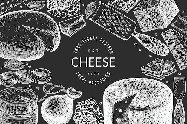 チーズのデザインテンプレート。チョークボード上の手描きベクトル乳製品イラスト。