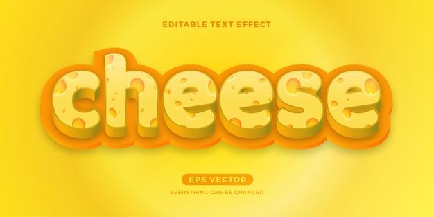 Редактируемый текстовый эффект сыр