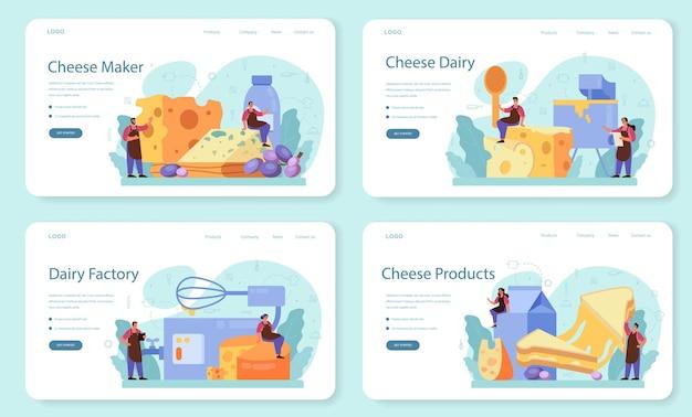 치즈 메이커 개념 웹 배너 또는 방문 페이지 세트
