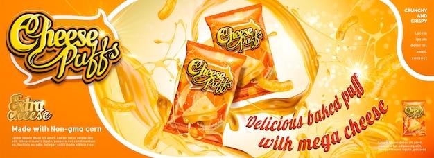 おいしいソースが空中に飛び散るチーズパフバナー広告