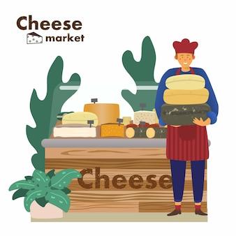 Сырный магазин с продавцом на сырном рынке фермерский рынок